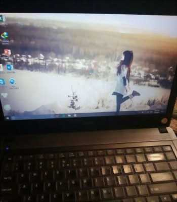 Laptop Acer i5 like new