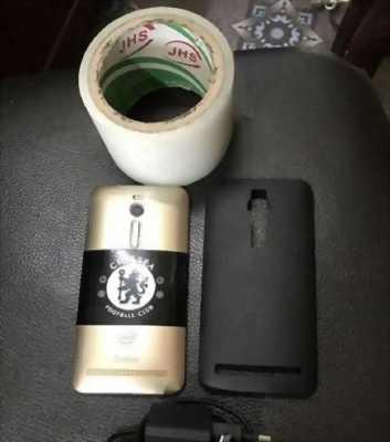 Asus Zenphone 2 GL