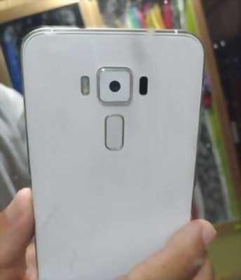 Điện thoại Asus Zenfone 3