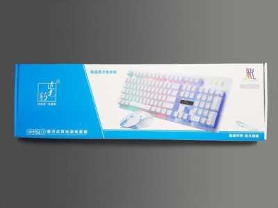 bộ phím chuột g20 , mẫu mới nhất, quá dỉnh luôn, e bán giá quá chất lượng, ở đâu rẻ hơn thì chỉ có hàng đểu.