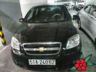 Bán xe ô tô Chevrolet Aveo 1.5 MT 2011 giá 249 Triệu