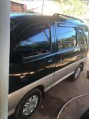 Bán xe ô tô Daihatsu Citivan 1.6 MT 1999 giá 75 Triệu quận thủ đức
