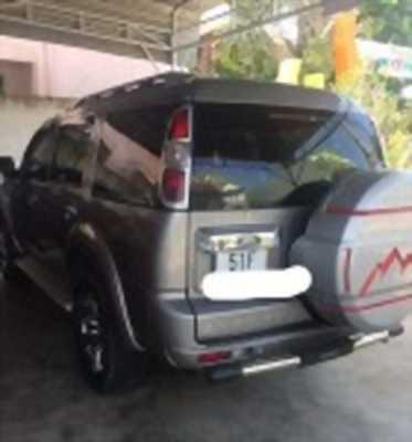 Bán xe ô tô Ford Everest 2.5L 4x2 AT 2012 giá 572 Triệu