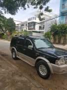 Bán xe ô tô Ford Everest 2.5L 4x2 MT 2005 giá 265 Triệu