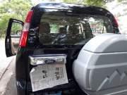 Bán xe ô tô Ford Everest 2.5L 4x2 MT 2009 tại Thường Xuân.