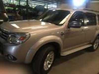 Bán xe ô tô Ford Everest 2.5L 4x2 MT 2015 giá 675 Triệu