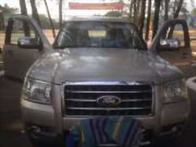 Bán xe ô tô Ford Everest 2.5L 4x4 MT 2008 giá 400 Triệu