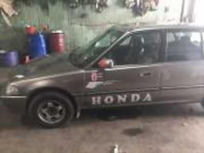 Bán xe ô tô Honda Civic 1.5 MT 1989 giá 55 Triệu