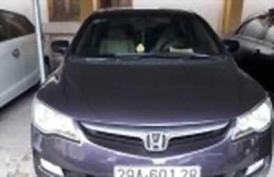Bán xe ô tô Honda Civic 1.8 AT 2006 giá 339 Triệu