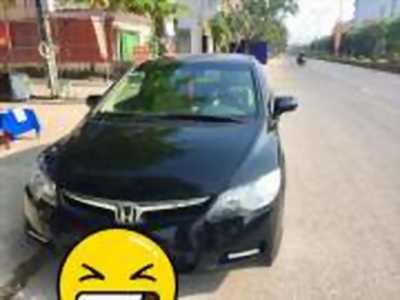 Bán xe ô tô Honda Civic 1.8 MT 2007 giá 285 Triệu
