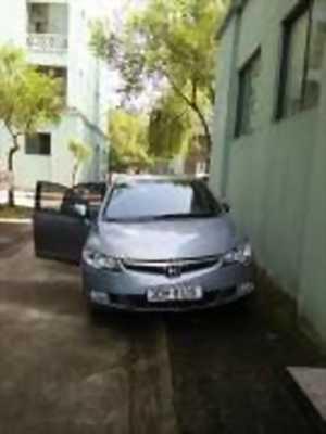 Bán xe ô tô Honda Civic 1.8 MT 2007 giá 345 Triệu