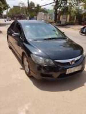 Bán xe ô tô Honda Civic 1.8 MT 2009 giá 322 Triệu