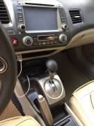 Bán xe ô tô Honda Civic 2.0 AT 2007 giá 330 Triệu
