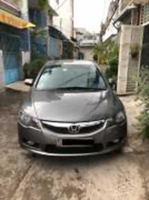 Bán xe ô tô Honda Civic 2.0 AT 2011 giá 480 Triệu