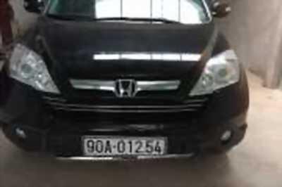 Bán xe ô tô Honda CR V 2.4 AT 2009 giá 528 Triệu
