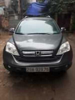 Bán xe ô tô Honda CR V 2.4 AT 2009 giá 580 Triệu