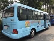 Bán xe ô tô Hyundai County 2010 giá 695 Triệu