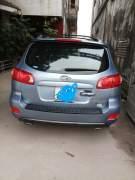 Bán xe ô tô Hyundai Santa Fe 2.7L 4WD 2007 giá 480 Triệu