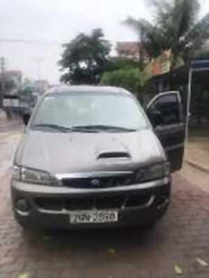 Bán xe ô tô Hyundai Starex Van 2.5 MT 2001