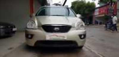 Bán xe ô tô Kia Carens EXMT 2012 giá 399 Triệu