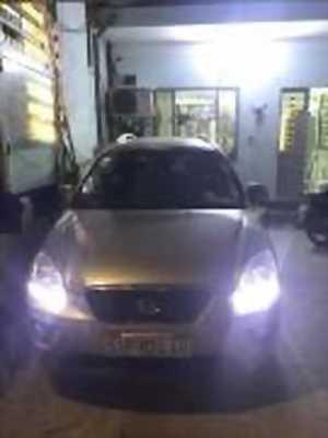 Bán xe ô tô Kia Carens EXMT 2014 giá 439 Triệu