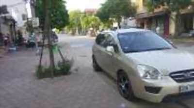 Bán xe ô tô Kia Carens LX 1.6 MT 2010 giá 250 Triệu