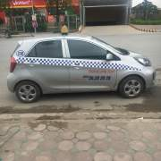 Bán xe ô tô Kia Morning EX 2016 giá 270 Triệu