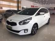 Bán xe ô tô Kia Rondo GAT 2015 giá 598 Triệu