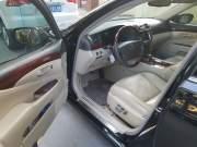 Bán xe ô tô Lexus LS 460 2007 giá 1 Tỷ 355 Triệu  quận đống đa