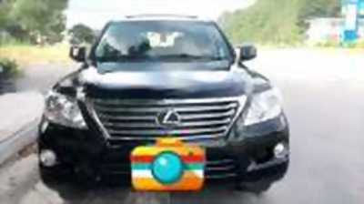 Bán xe ô tô Lexus LX 570 2008 giá 2 Tỷ 350 Triệu