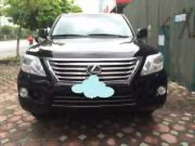 Bán xe ô tô Lexus LX 570 2008 giá 2 Tỷ 530 Triệu quận hà đông