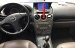 Bán xe ô tô Mazda 6 2.0 MT 2003 giá 232 Triệu