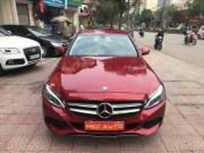 Bán xe ô tô Mercedes Benz C class C200 2016 giá 1 Tỷ 260 Triệu