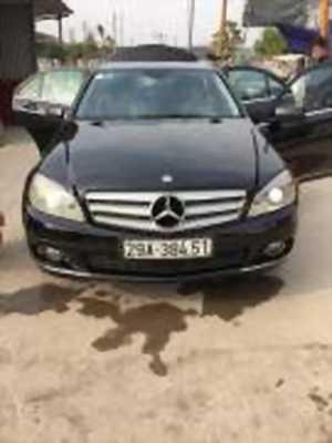 Bán xe ô tô Mercedes Benz C class C200 Avantgarde 2007 giá 435 Triệu