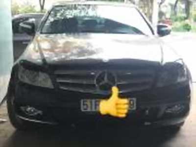 Bán xe ô tô Mercedes Benz C class C230 ở quận 12