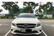 Bán xe ô tô Mercedes Benz CLA class CLA 200 2014