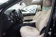 Bán xe ô tô Mercedes Benz GLS 400 4Matic 2018