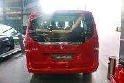 Bán xe ô tô Mercedes Benz V class V250 Avantgarde 2018 giá 2 Tỷ 569 Triệu