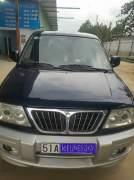Bán xe ô tô Mitsubishi Jolie SS 2003 giá 188 Triệu