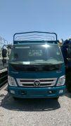 Bán xe ô tô Thaco Ollin 700B 2017 giá 475 Triệu
