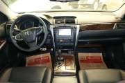 Bán xe ô tô Toyota Camry 2.5Q 2015 giá 1 Tỷ 160 Triệu