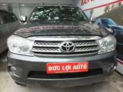 Bán xe ô tô Toyota Fortuner 2.5G 2010 giá 640 Triệu