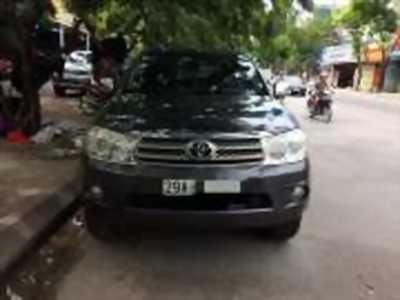 Bán xe ô tô Toyota Fortuner 2.5G 2010 giá 645 Triệu