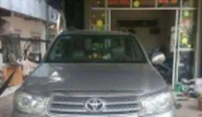 Bán xe ô tô Toyota Fortuner 2.5G 2010 giá 656 Triệu