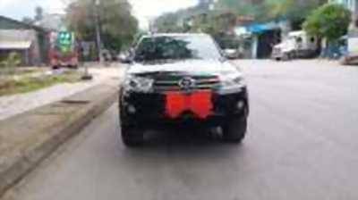Bán xe ô tô Toyota Fortuner 2.5G 2011 giá 650 Triệu