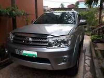 Bán xe ô tô Toyota Fortuner 2.5G 2011 giá 652 Triệu