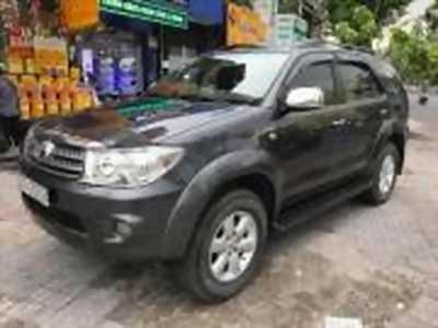 Bán xe ô tô Toyota Fortuner 2.5G 2011 giá 660 Triệu