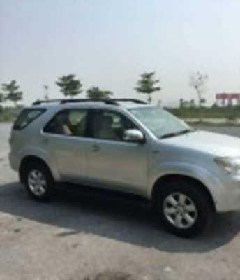 Bán xe ô tô Toyota Fortuner 2.5G 2011 giá 662 Triệu