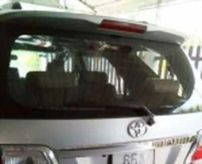 Bán xe ô tô Toyota Fortuner 2.5G 2011 giá 666 Triệu