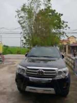 Bán xe ô tô Toyota Fortuner 2.5G 2012 giá 725 Triệu